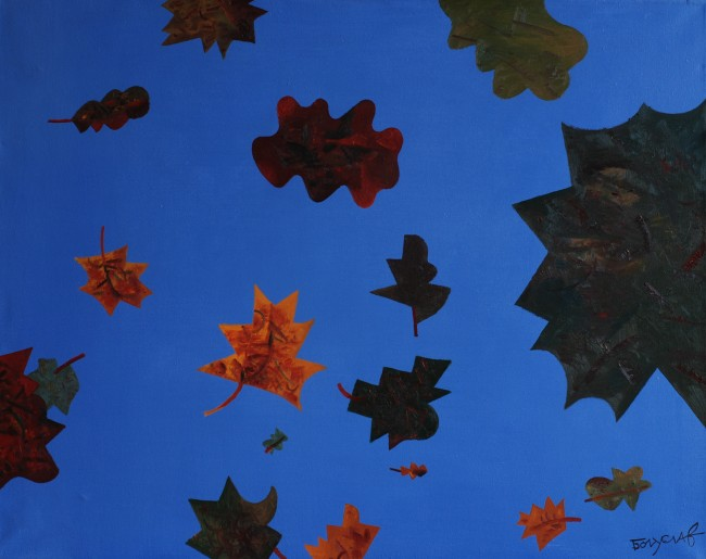 Volodymyr Boguslavskyj - Autumn